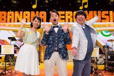 「バナナ♪ゼロミュージック」MCのバナナマンと久保田祐佳NHKアナウンサー(左端)。(c)NHK