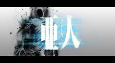 Ajin Anime Wallpaper 2155x1192 Sailor Moon R, Justice Society Of America, Ajin Anime, Gangsta Girl, Before And After Pictures, Comics Universe, Great Movies, Things That Bounce, Wallpaper