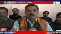 BJP address press conference on Shapur Kandi project at Kathua