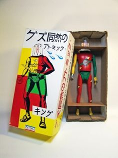Atomic King of Nothing 01 by Randy Regier Vintage Robots, Vintage Toys, Vinyl Toys, Vinyl Art, Weird Toys, Japanese Toys, Japanese Sword, Toy Packaging, Arte Robot