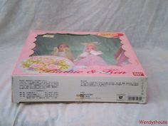 Rare Boxed Mattel Bandai Barbie Ken Wedding Set Made In Korea Free Uk P