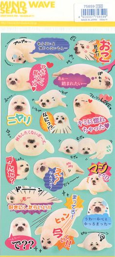 Kawaii Japan Sticker Sheet Assort: Kawaii Japan Novelty Baby White Seals with Japanese Phrases