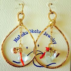 Trio Tear Drop Earrings. One of a kind, beautiful and rare.  Trio of puka shell, coral and sea glass hand wrapped in gold wire.