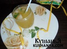 Лимонно-персиковый сок | Kushanya.Com