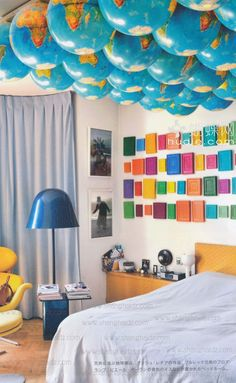 Awesome room! Especially love the globe ceiling decor. From the magazine, Paris Creative Couples Issue 11-03