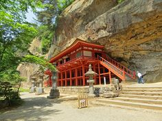 Hiraizumi – Temples, Gardens and Archaeological Sites Representing the Buddhist Pure Land, Japan