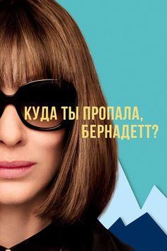 Bernadette 2019 Movie Art Film Print 16x24 24x36 Where/'d You Go