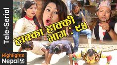 Hakka Hakki - Episode 94 | 21st May 2017 Ft. Daman Rupakheti, Kabita Sharma