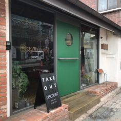효창공원 카페, 브랑쿠시 : 네이버 블로그