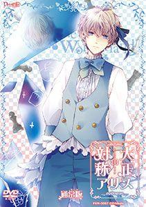 AmiAmi [Character & Hobby Shop]   PC Software Taisho x Taisho Alice epilogue Regular Edition(Released)