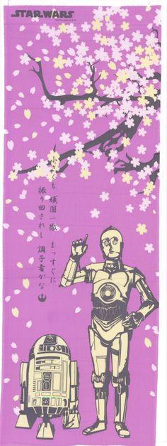 Star Wars< Cherry Blossoms R2D2 and C3PO Tenugui #18