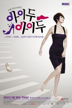 I Do, I Do (아이두 아이두) Korean - Drama - Picture @ HanCinema :: The Korean Movie and Drama Database