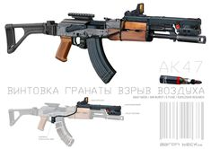 Aaron Beck design inspired by the Sturmgewehr 44 and AK-47 lines of today.