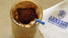 Η θρυλική καφετέρια που έφτιαχνε τον καλύτερο φραπέ στην Ελλάδα !!!