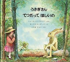 Mr. Rabbit and the Lovely Present  http://www.amazon.co.jp/gp/product/4572002010/ref=cm_sw_r_pi_alp_DPMGrb1RHQHK2