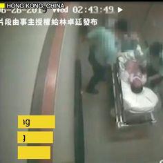 Paparkan dua pegawai lengkap pakaian seragam pukul seorang lelaki berulang kali gunakan baton.  #sinarharian #polis #pukul #China Motion Video, China, Hong Kong, Porcelain