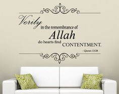 Shahada Thuluth Islamic wall decal by IradaArts on Etsy