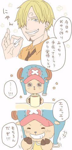 阿部ちゃん@お母さんじ🍼 (@sprint41_inaba) さんの漫画 | 77作目 | ツイコミ(仮) One Piece, Manga, Anime, Fictional Characters, Manga Anime, Manga Comics, Cartoon Movies, Anime Music, Fantasy Characters