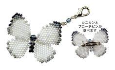 "Papillon motif kit ""cabbage butterfly"""