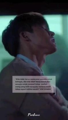 Music Video Song, Music Lyrics, Music Quotes, Korean Song Lyrics, Quotes Drama Korea, Video Caption, Cinta Quotes, Nct Dream Jaemin, Music Wallpaper