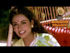 Tera Mera Saath Rahe - Saudagar - Amitabh Bachchan, Nutan - Old Hindi Songs - YouTube Song Download Sites, Old Song Download, Hindi Old Songs, Song Hindi, Hit Songs, Music Songs, Music Videos, Bollywood Movie Songs, Bollywood Actors