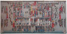 歌川貞秀 1849_軍法八陣略図