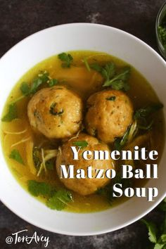 Yemenite-Style Matzo Ball Soup - A Passover classic chicken soup recipe with a Middle Eastern twist. Golden turmeric-spiced broth with fluffy, flavorful matzo balls. A great lunch, dinner, or for helping get through the cold season. Meat Recipes For Dinner, Lunch Recipes, Vegetarian Recipes, Healthy Recipes, Healthy Soup, Delicious Recipes, Healthy Steak, Xmas Recipes, Whole30 Recipes