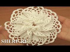 Великолепный вязаный цветок Урок 101 часть 2 из 2 Вязание крючком