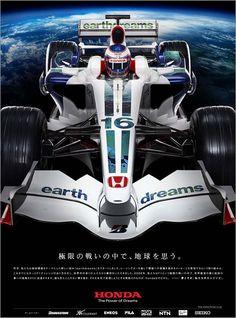 Honda   企業メッセージ   企業広告年表   F1「開幕」篇