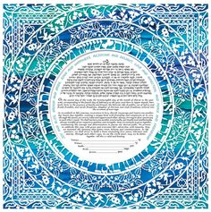 Sasson Papercut - Blue Green Ketubah by Enya Keshet