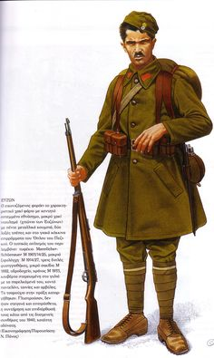 """a Greek """"Evzon"""" (Mountain Commando Soldier) Military Men, Military History, Hellenic Army, Ww2 Uniforms, Military Uniforms, Greek Soldier, Uniform Insignia, Military Costumes, Greek Warrior"""