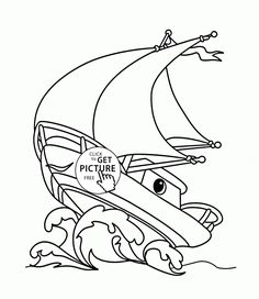 Cute Cartoon Sailboat Coloring Page For Kids Transportation Pages Printables Free