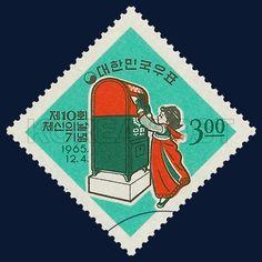 POSTAGE STAMPS TO COMMEMORATE THE 10TH COMMUNICATIONS DAY, postbox, child, commemoration, 1965 12 04,  제10회 체신의 날 기념, 1965년 12월 04일, 483, 열돌된 소녀가 발꿈치를 들고 우체통에 편지를 넣는 모습, postage 우표