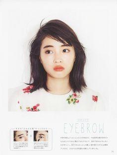 広瀬すず Funky Fashion, Eyebrows, Alice, Suzu, Crystals, Funky Style, Portraits, Girls, Brows