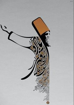 i want to look up different language typo, so i could learn more about how world use their typographic. and My research wasn't waste-full at all. Arabic Calligraphy Art, Arabic Art, Arabic Design, Islamic Wall Art, Iranian Art, Turkish Art, Oeuvre D'art, Illustration, Whirling Dervish