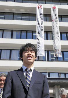 藤井六段に瀬戸市が栄誉賞 活躍たたえ、県も特別表彰
