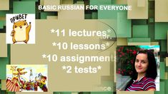 BASIC RUSSIAN FOR EVERYONE For Everyone, Knowledge, Language, Education, Reading, Languages, Onderwijs, Learning, Language Arts
