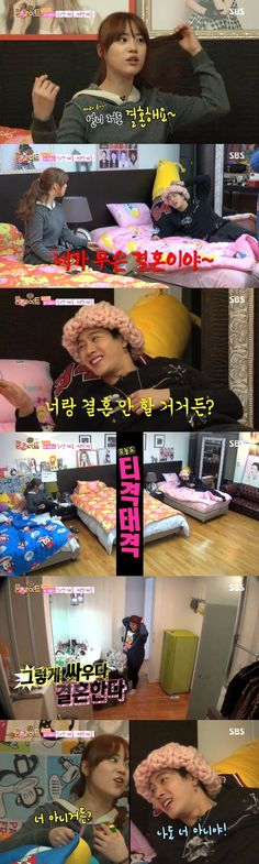 """GOT7's Jackson and KARA's Youngji Bicker About Marriage on """"Roommate"""""""