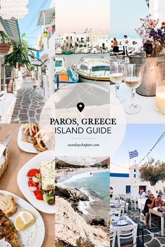 Paros Island Travel Guide: Greece's Best Kept Secret | Sunday Chapter