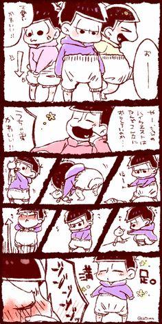 This is cute though I got nosebleed every time I see this Osomatsu San Doujinshi, Pusheen Cat, Ichimatsu, Hot Anime Boy, Cute Chibi, Anime Ships, Webtoon, Kawaii Anime, Geek Stuff