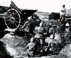 January WWI - The Battle of Gallipoli comes to an end - The World War I Battle of Gallipoli ends after eight months with an Ottoman Empire victory as Allied forces withdraw. World War I, World History, Army History, Turkish Army, Turkey Photos, Today In History, History Photos, Ottoman Empire, Historical Pictures