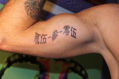 chinese tekens tattoo ontwerp door Tattoo Abstruse Irene Zwaan - Brabant  www.abstruse.nl