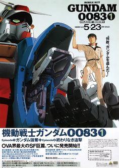 Infogundam: Series animadas, OVA y largometrajes dentro el universo Gundam. Gundam 00, Gundam Wing, Arte Gundam, Gundam Build Fighters, Gundam Seed, Brave, Gundam Wallpapers, Robot Concept Art, Custom Gundam