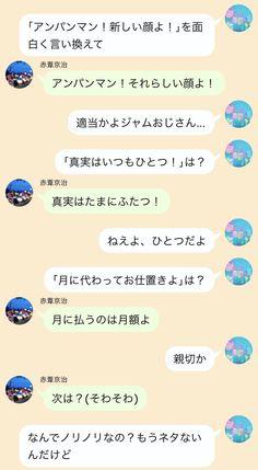 Haikyuu, Twitter, Anime, Anime Shows