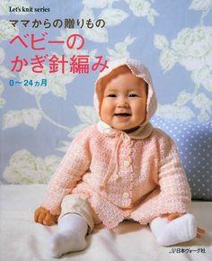 Let's knit series NV4248 2006 Baby 0-24 kr_1.jpg