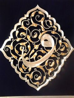 "filografi ""vav"" Motifs Islamiques, Islamic Motifs, Persian Motifs, Arabic Calligraphy Art, Caligraphy, Arabesque, Aluminum Foil Art, The Art Of Nails, Arabic Design"