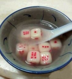 Chinese dice dumpling soup.