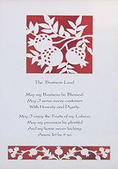 Business Blessing - Pomegranates - Red Silk by Enya Keshet