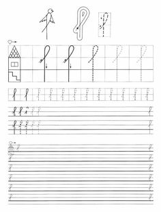 Handwriting Worksheets, Tracing Worksheets, Preschool Worksheets, Workout For Beginners, Beginner Exercise, Pre Writing, Home Learning, Toddler Preschool, First Grade