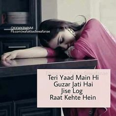 Mahi Poetry Quotes, Hindi Quotes, Sad Quotes, Islamic Quotes, Love Quotes, Love Sayri, True Love, Love Thoughts, Broken Relationships